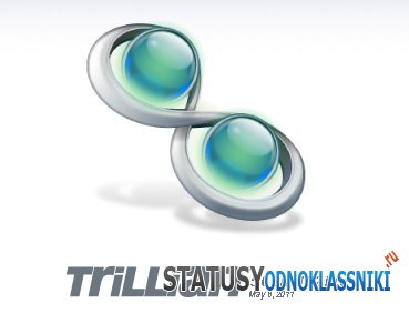 Аська Trillian 5 для windows